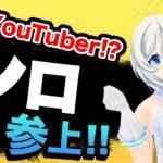 """バーチャルYouTuber『A.I.Channel』キズナアイに続き、電脳少女YouTuber""""シロ""""が動画4本公開!"""