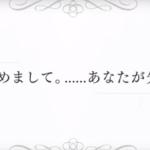 PSVR「サマーレッスン:新城ちさと」名家のわがままお嬢様!の風貌がPVで公開