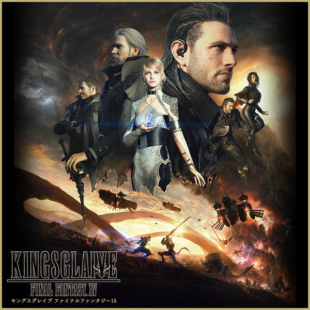KINGSGLAIVE FF XV