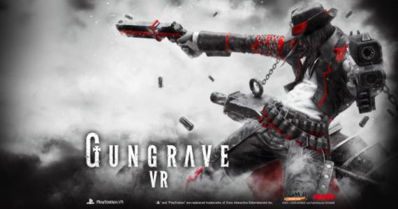 GUNGRAVE VR タイトル