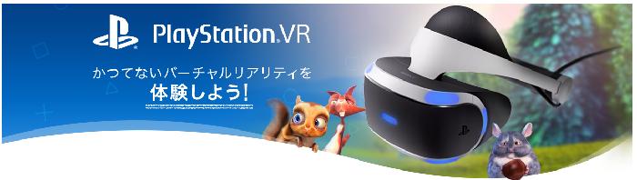 DMM VR メイン