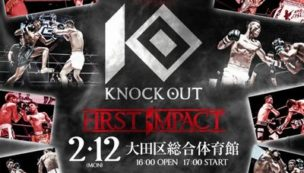 KING OF KNOCK OUT 2017 両国