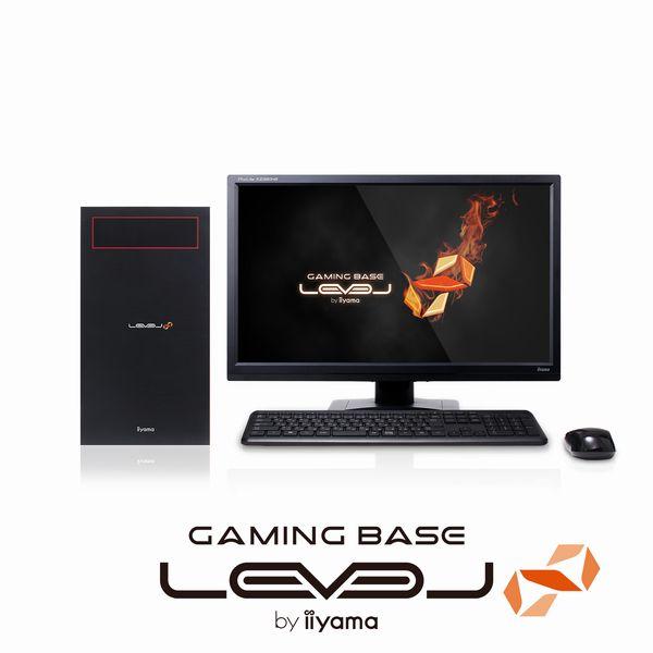 ミニタワーゲームパソコン