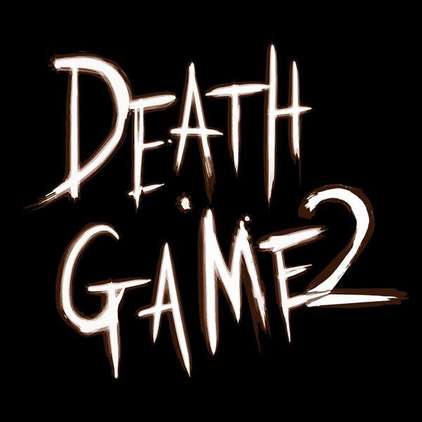 DEATH・GAME2