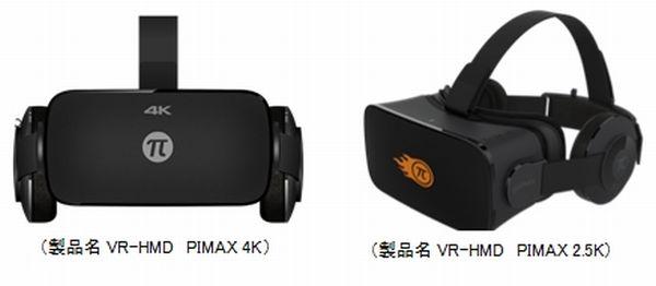 PIMAXシリーズ