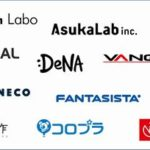 VR関連企業が集結!VR業界に特価したマッチングイベントが開催!