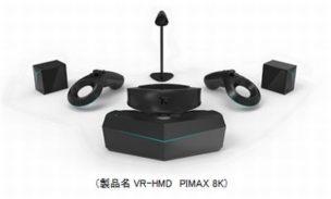 Pimax 8K