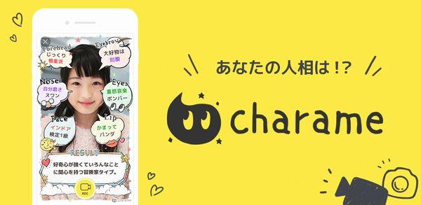 charame