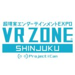 VRエンターテイメント施設『VR ZONE SHINJUKU』が対象年齢を7歳以上に引き上げ!料金も改定