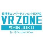 『VR ZONE SHINJUKU』が、どのアクティビティも体験できるチケット形態に変更