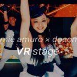世界初の8KVRで『安室奈美恵』のライブパフォーマンス体験しよう