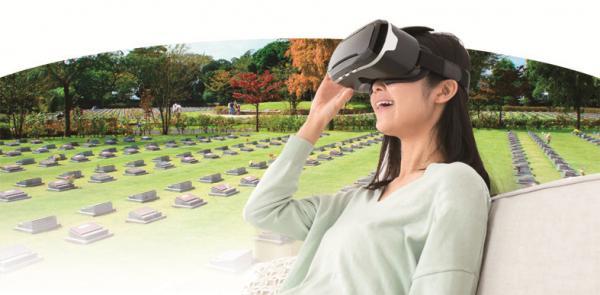 VRで100霊園まとめて見学とは