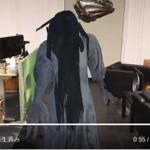 【恐怖】貞子が本当にTV画面から現れる・・・AR動画が拡散中