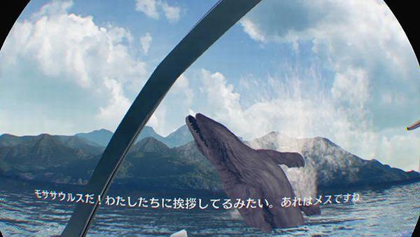 メスのモササウルス