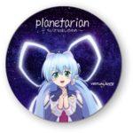 日本全国600店舗のネットカフェで、『planetarian 3DVR』が配信開始!
