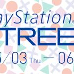 【PSVR】GWは六本木でPSVRを思い切り体験しよう!「PlayStation®VR STREET」がオープン