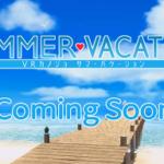 『VRカノジョ』全年齢版 SUMMER VACATIONがティザーサイトを公開!