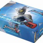 ハコスコが「コンテツ×VRゴーグル」のセットパッケージを販売!初回販売は『ウルトラマンゼロVR』