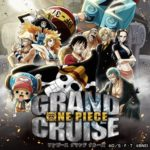 【PSVR】麦わらの一味と旅に出よう!『ONE PIECE GRAND CRUISE』が発売開始