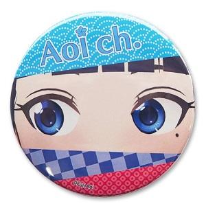 富士葵 葵の目元缶バッチ