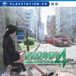 【PSVR】『絶体絶命都市4 Plus -Summer Memories-』10月25日に発売決定