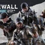 【PSVR】4 vs 4の白熱のチームバトル!『Firewall Zero Hour』8月30日に発売決定!予約も開始