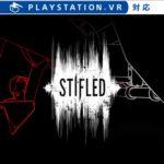 【PSVR】音の恐怖に包まれるステルススリラーアドベンチャー『Stifled』発売開始