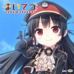 【PSVR】アダルトゲーム『まいてつ』がVR対応して配信開始!