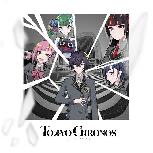 東京クロノスストーリー