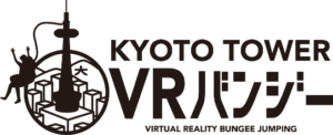 京都タワーVRバンジージャンプ