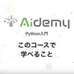 【バーチャルYouTuber】エンタメだけではない、VTuberが広げる新たな世界!AIプログラミング授業を公開