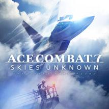 エースコンバット7: スカイズ・アンノウン