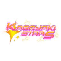 KAGAYAKI STARS