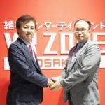 『VR ZONE』が韓国最大のVRエンターテイメント施設に上陸!?韓国最大の百貨店グループと契約