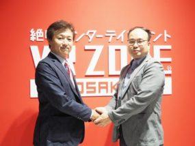 『VR ZONE』韓国進出