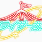 【バーチャルYouTuber】おっさん歓迎のVTuberオーディション『バ美肉オーディション』が開催!
