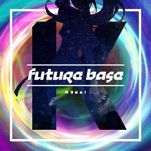 『future base』ジャケットイメージ