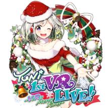 YuNi 1st VR LIVE! 〜VeRy Merry X'mas〜