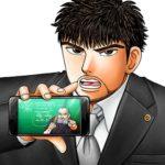 【バーチャルYouTuber】人気マンガ「ドラゴン桜」主人公がVTuberデビュー!