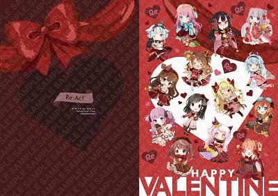 バレンタイン A4クリアファイル 756円