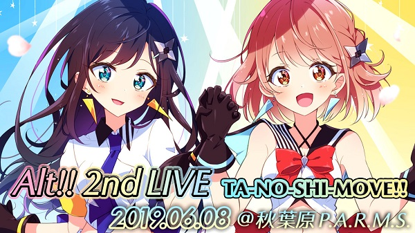 "Alt!! 2nd LIVE ""TA-NO-SHI-MOVE!!"""