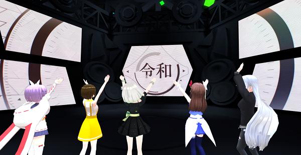 『YuNi』令和へのカウントダウン