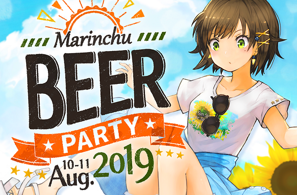 Marinchu Beer Party 2019