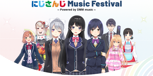 にじさんじMusic Festival ~Powered by DMM music~
