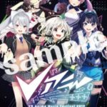 VTuber×アニメの最大ライブフェスティバル『Vアニ 2019』全国30箇所でライブビューイング決定!!