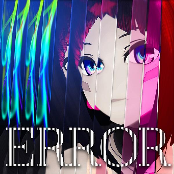 『AZKi』新曲「ERROR」