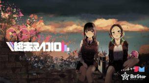 『胡蝶 由芽』『小鳥遊 酔』の「終末RADIO」を放送
