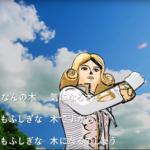 大手メーカ日立の公式VTuber『白花伝伯爵』がとうとうあの曲を歌う!?