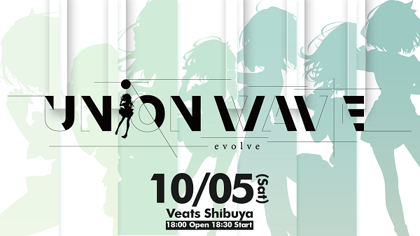 UNiON WAVE-evolve-
