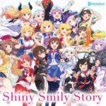 VTuber事務所『ホロライブ』の公式テーマソング「Shiny Smily Story」ショートバージョンMVが公開!!
